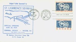 seaway0001